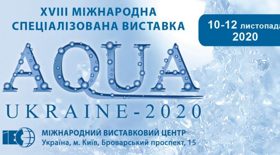 XVIII МІЖНАРОДНИЙ ВОДНИЙ ФОРУМ AQUA UKRAINE - 2020